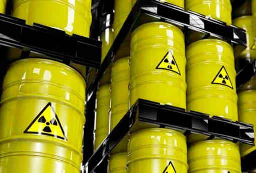 ВКиевской области начали строить ядерный могильник