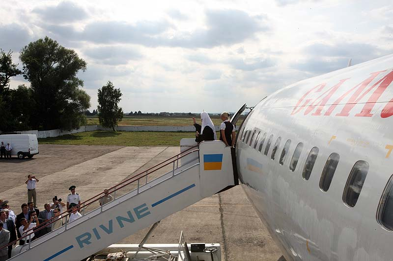 Ровно-аэропорт