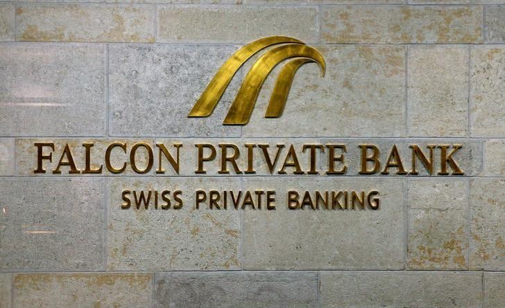 Швейцарский Falcon Private Bank