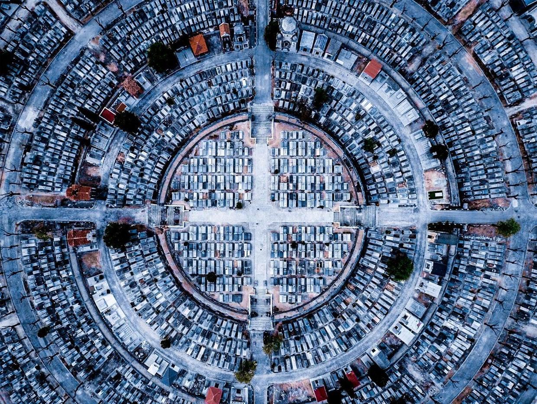 дрон город высота