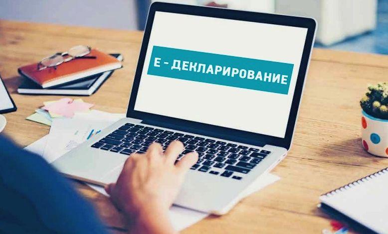НАПК рассмотрит результаты проверки декларации Порошенко совсем скоро