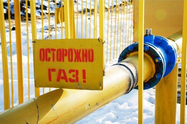НАБУ дали разрешение изъять документы погазовому делу компаний Дубневичей