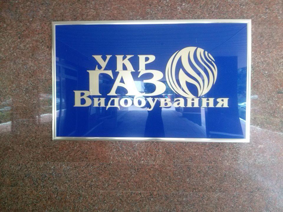 Парень эстрадной певицы  Астафьевой похитил 27 млн изгоспредприятия