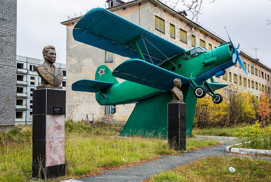 Корзуново, Россия