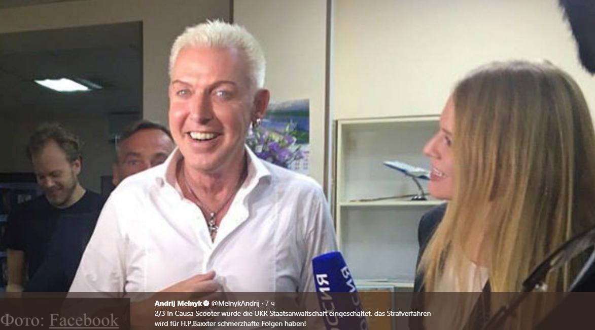 Вокалиста Scooter выгнали из германского шоу из-за скандала сКрымом— посол