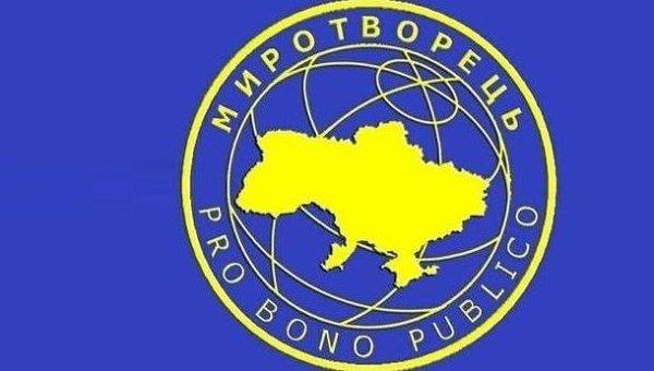 лого миротворец