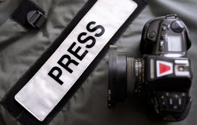 пресса