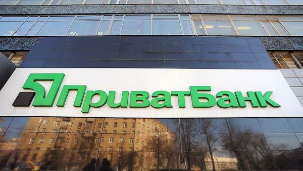 НБУ опроверг информацию овыселении канала Коломойского