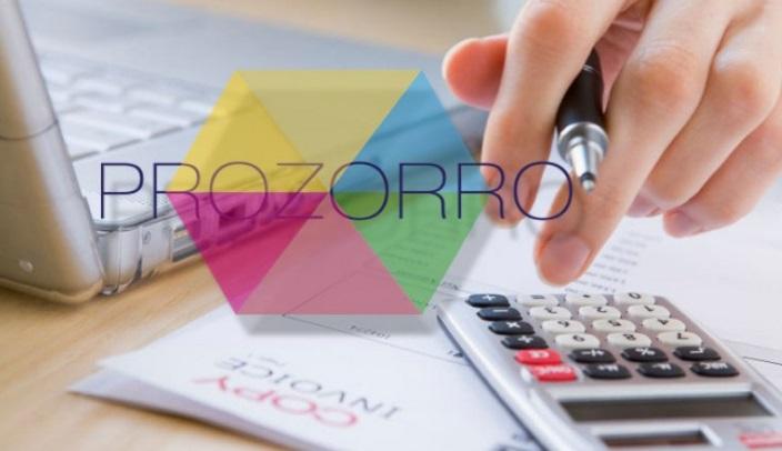 Всемирный банк хочет осуществлять закупки вгосударстве Украина через ProZorro