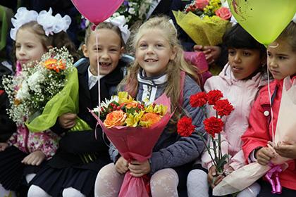 школьники с цветами