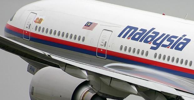 Boeing-777 рейс MH17