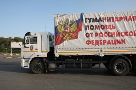 гумпомощь Россия