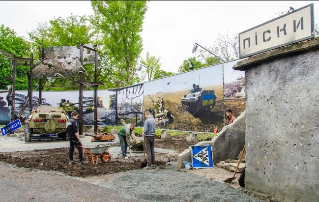 Вметро украинской столицы появился тематический поезд