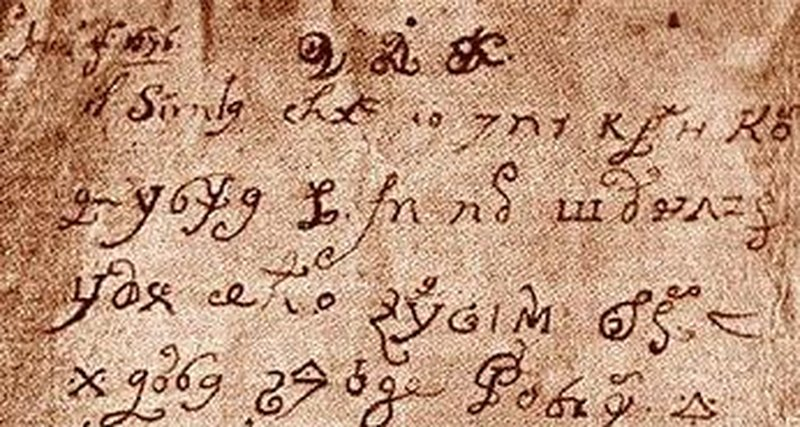 письмо дьявола
