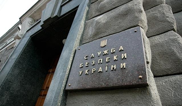Наливайченко вызывают надопрос поделу о«прорыве госграницы»