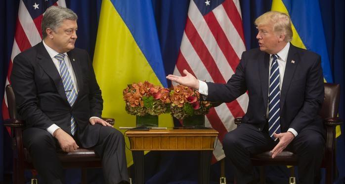 трамп порошенко
