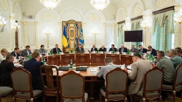 военный кабинет