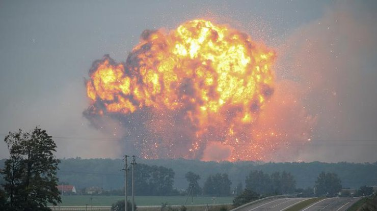 Генеральный прокурор Украины назвал взрывы наарсеналах диверсией Российской Федерации