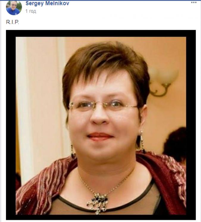 ВЛуганске скончалась депутатка-коммунистка, прославившаяся наскандале сГолодомором