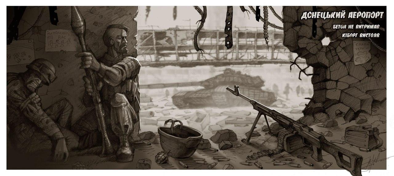 Карикатуры на киборгов украины