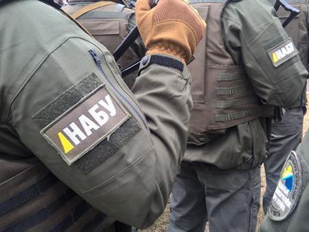 ВМинюсте обвинили НАБУ в«совершении акта беззакония»