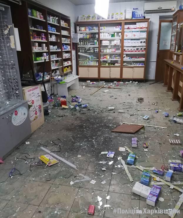 Харьков аптека1