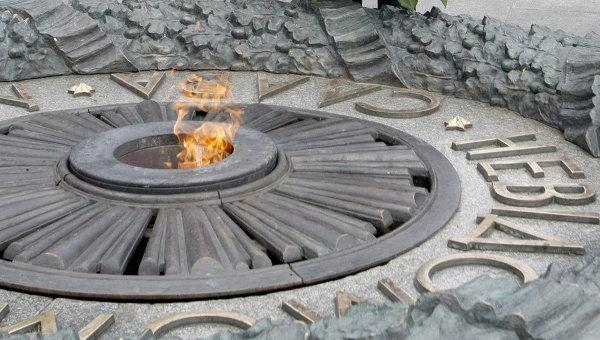 Вечный огонь киев