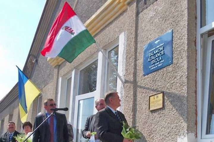 венгерская школа в украине