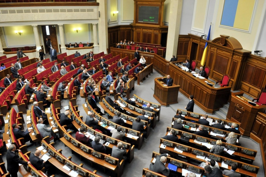 ВВерховной Раде обсудят реинтеграцию Донбасса