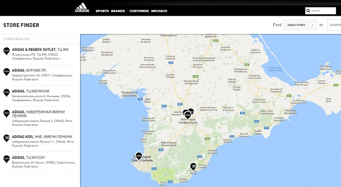 ВКрыму нелегально работают Adidas, Пума иDHL— Кабмин