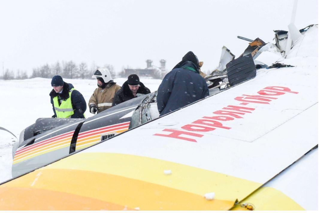 Авиакатастрофа РФ1