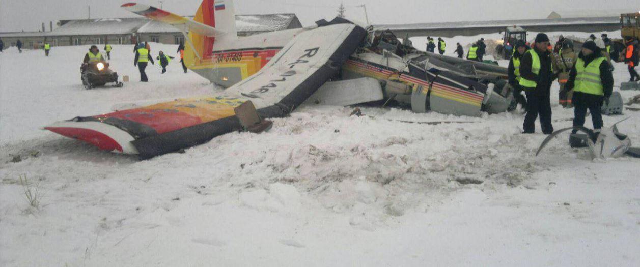 Авиакатастрофа РФ2