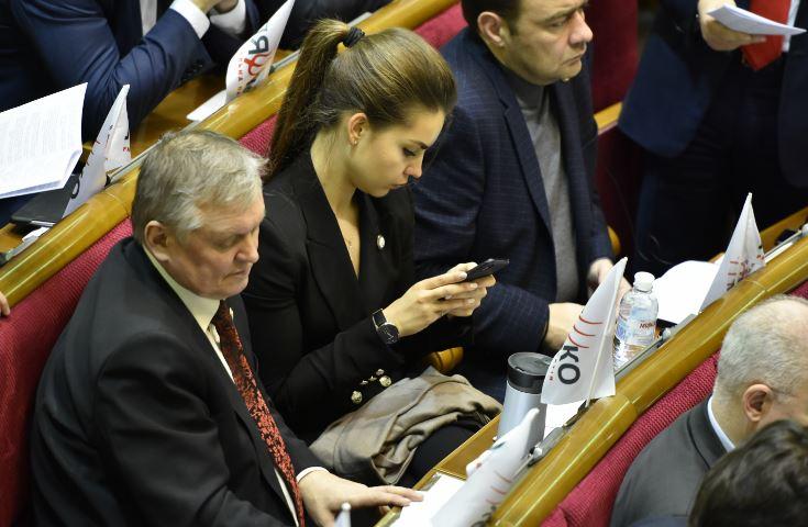 Елена Кошелева iPhone