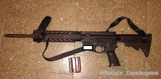 Харьков-оружие