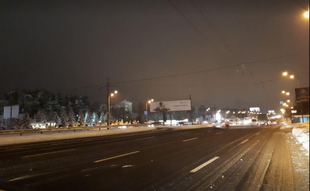 Киев трасса 2