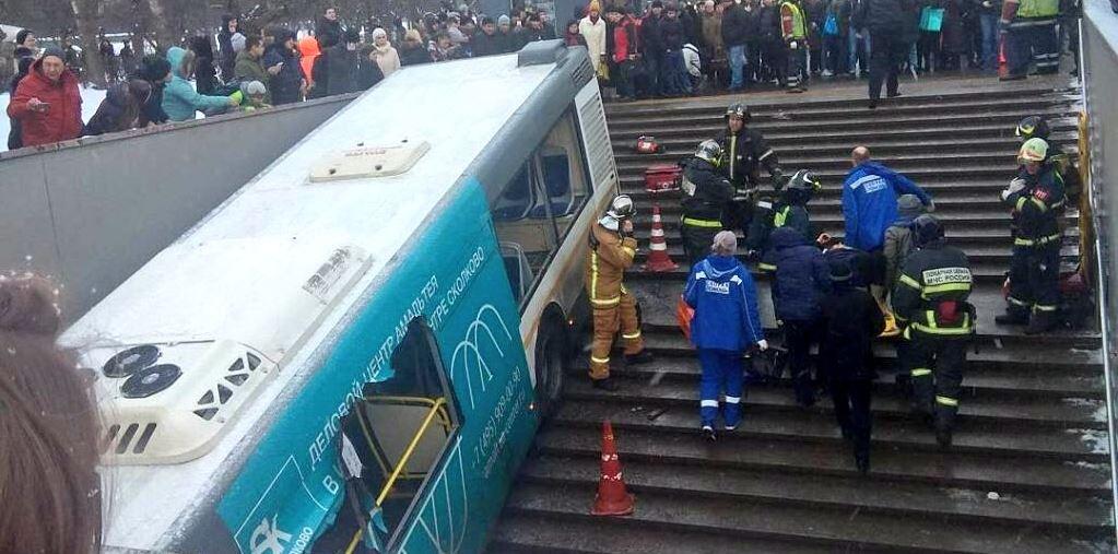 Москва авария