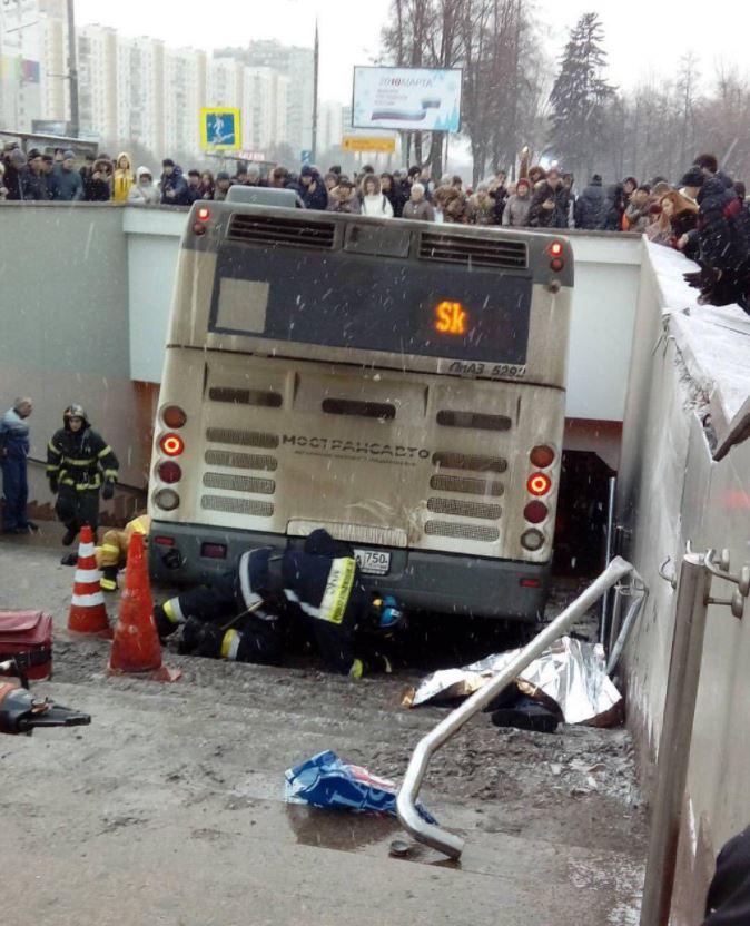 Москва авария1