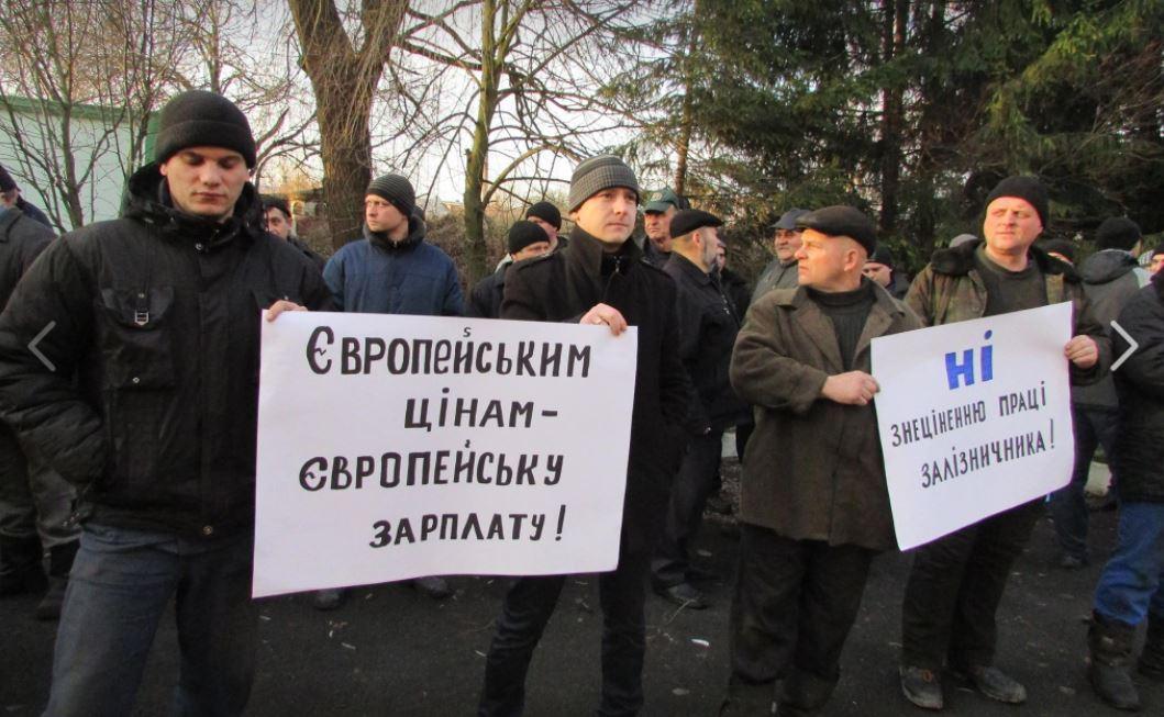 акция протеста профсоюз3