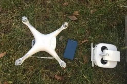 контрабанда дрон