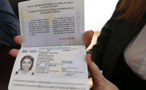 В «Документе» поведали, кто удерживает выдачу биометрических паспортов