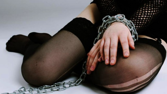 рабство.