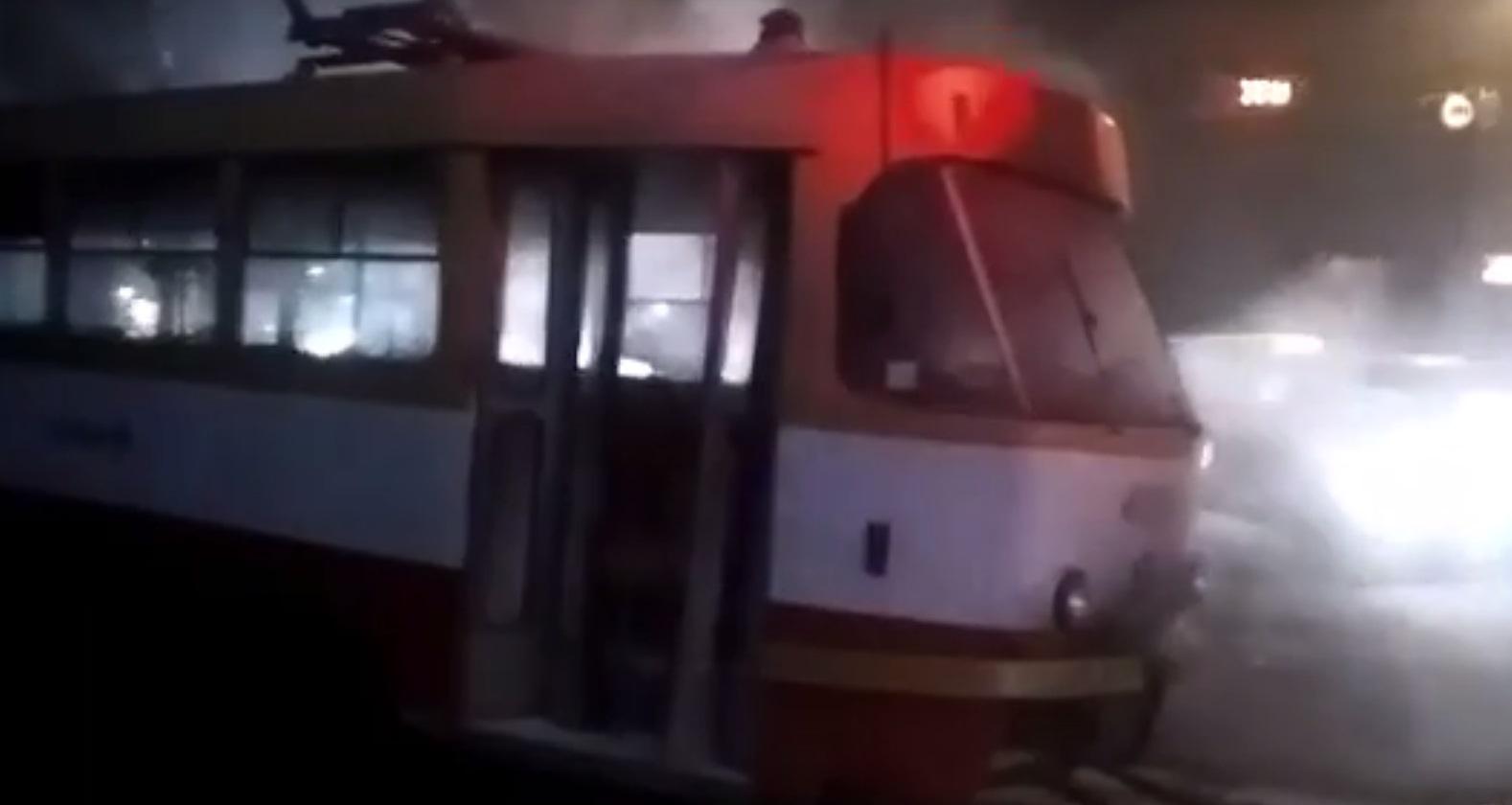 трамвай пожар
