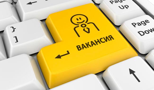 Вгосударстве Украина внастоящее время неменее 100 000 свободных вакансий