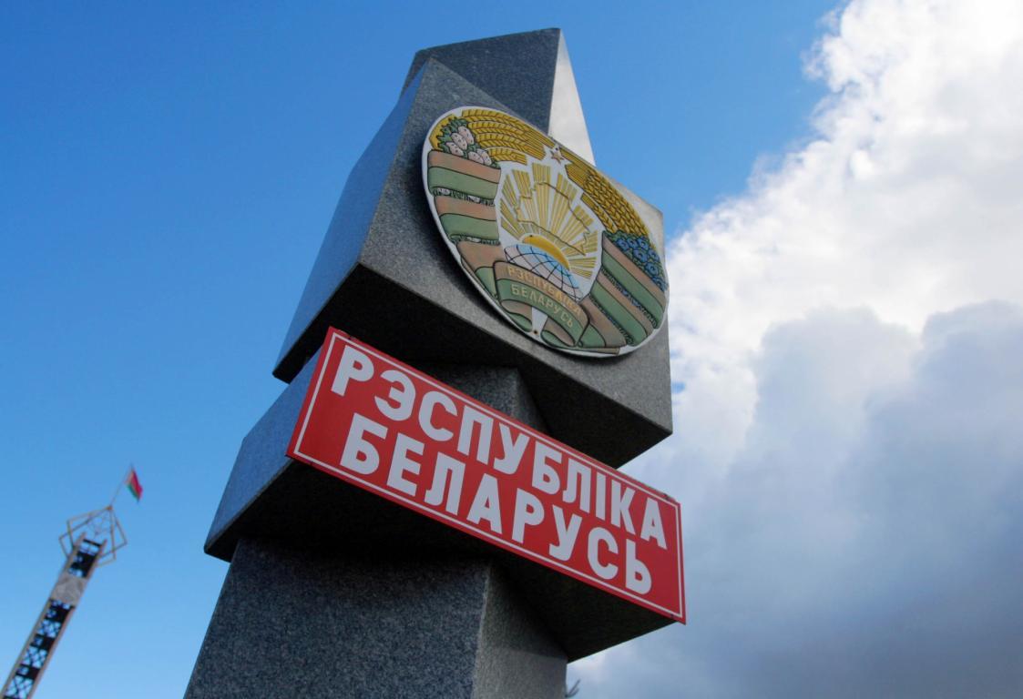 Граница Республика Беларусь