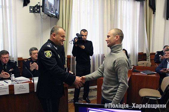 Харьков-награждение2