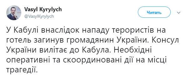 Кирилич-твит