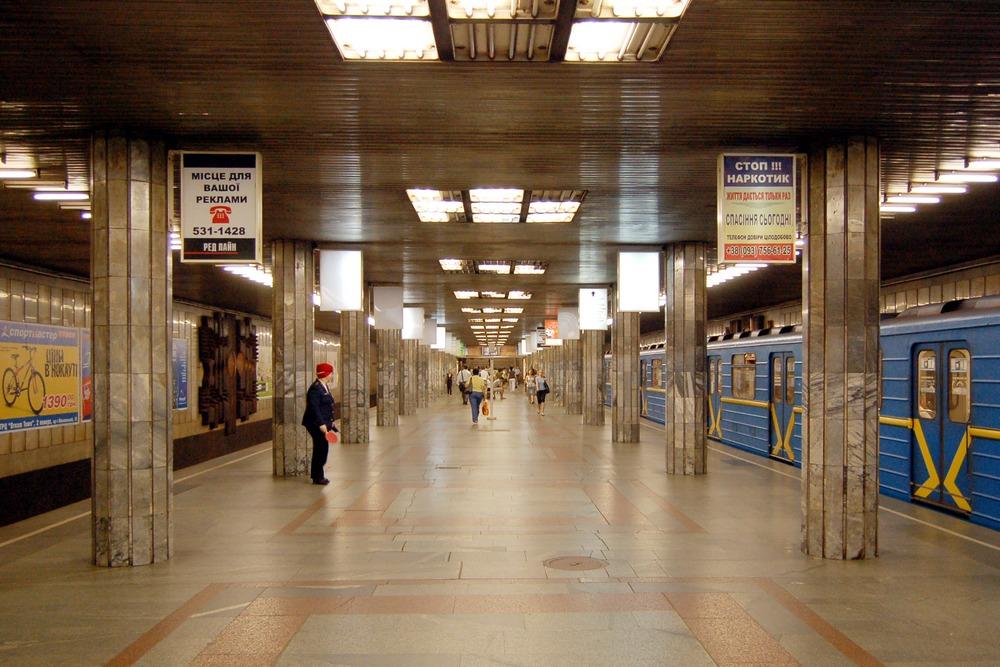 Киевсовет поддержал переименование метро «Петровка»