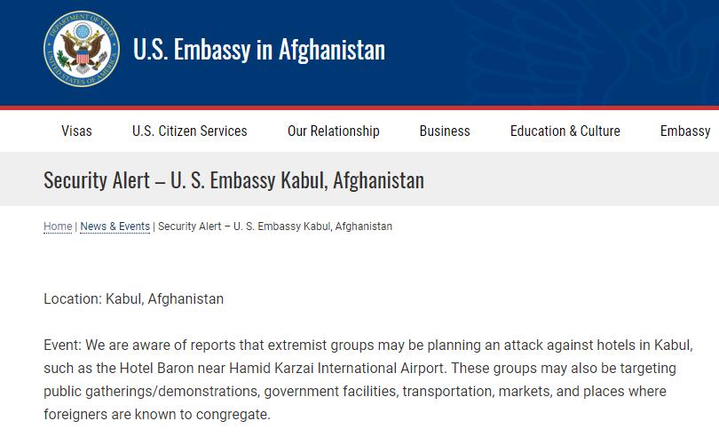 Посольство США скрин