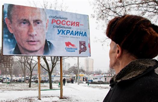 Путин на билборде