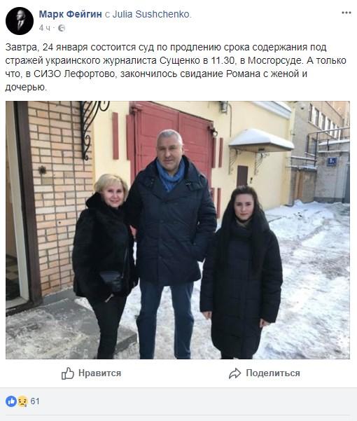 Сущенко